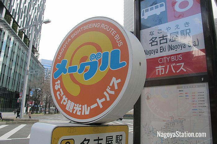 The Me~guru can be boarded at bus stop 8 outside Nagoya Station