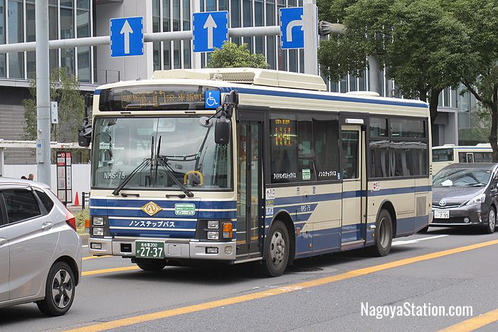 Nagoya City Buses are colored blue