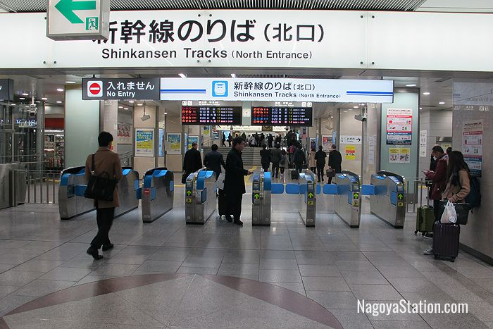 Shinkansen North Ticket Gates