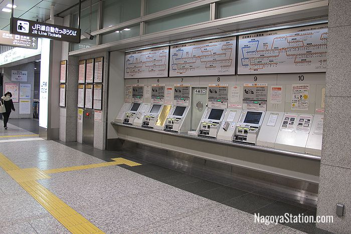JR ticket machines at Nagoya Station