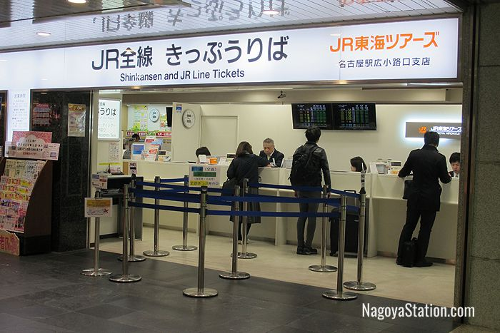 There are several JR ticket offices at Nagoya Station