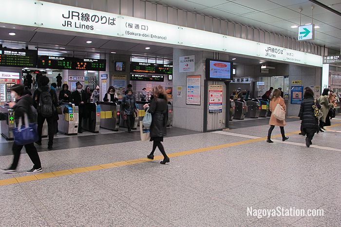The Sakura-Dori Ticket Gates are on the north east side of the station