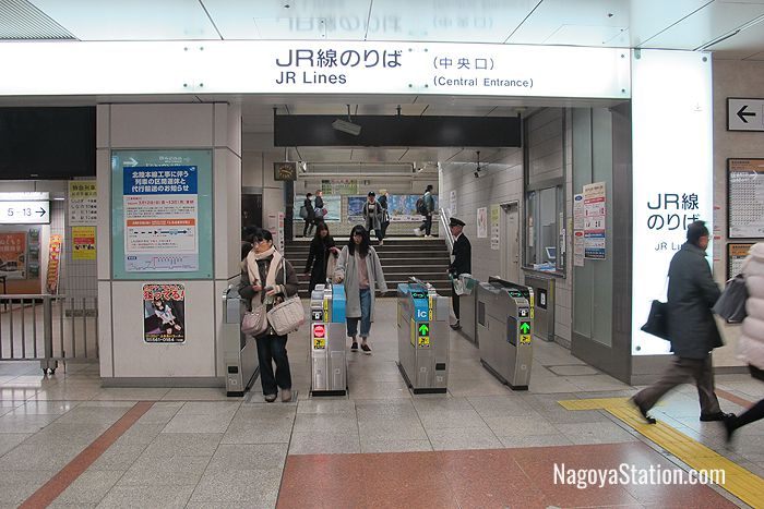 The Central Ticket Gates are on the south side of the Central Walkway