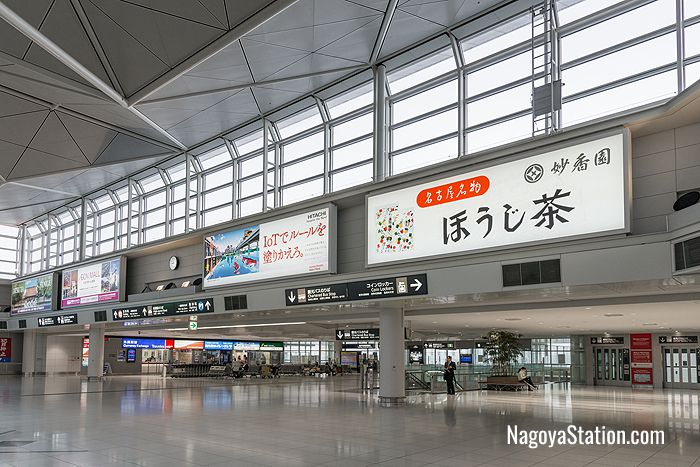 Access Plaza at Chubu Centrair International Airport