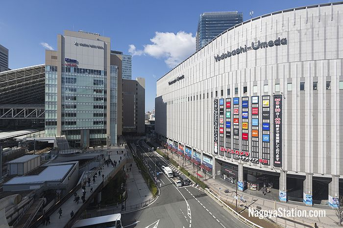 Osaka Station and Yodobashi Umeda buildings