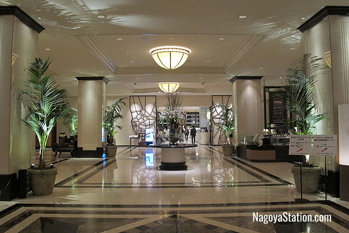 The entrance to Nagoya Marriott Associa Hotel