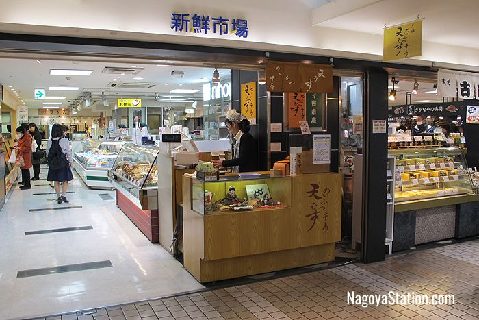 A Senju Tenmusu stall in Kintetsu Pass'e department store