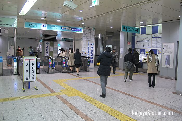The entrance to the Aonami Line at Nagoya Station