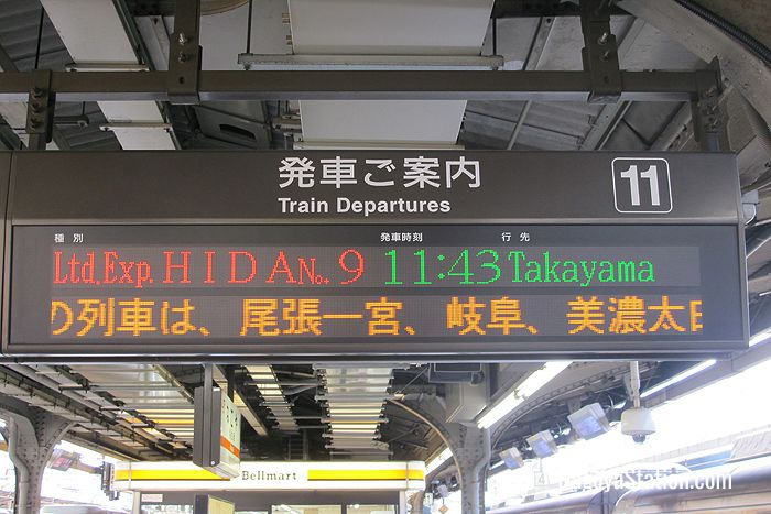 Departure information for the Limited Express Hida #9