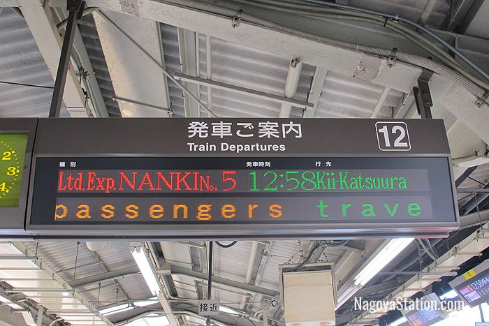 Departure information for Nanki #5 at Platform 12, Nagoya Station