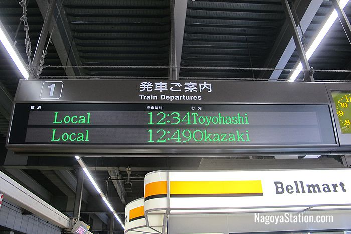 Departure information at Platform 1, Nagoya Station