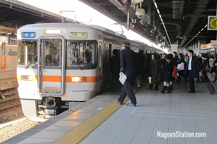 A Rapid train bound for Toyohashi at Platform 2, Nagoya Station