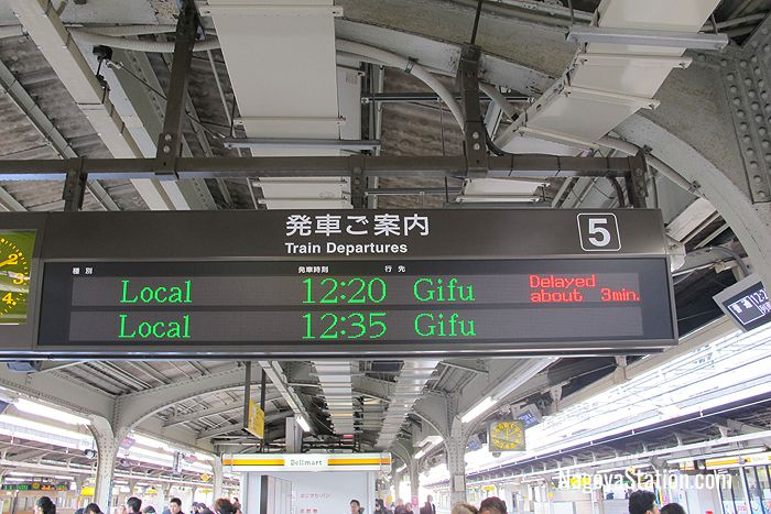 Departure information at Platform 5, Nagoya Station