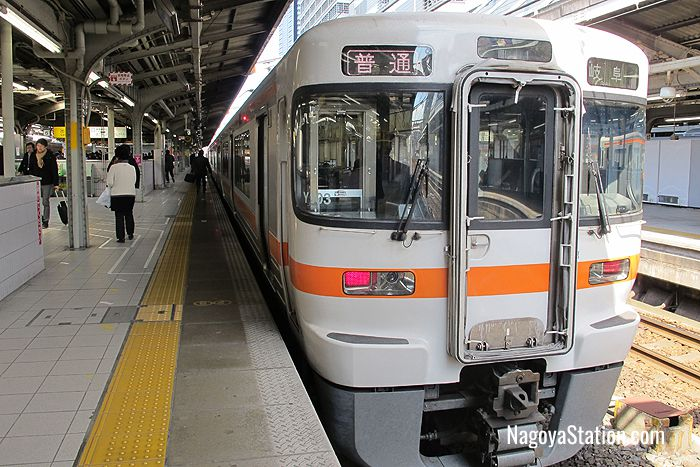 A local train bound for Gifu at Platform 5, Nagoya Station
