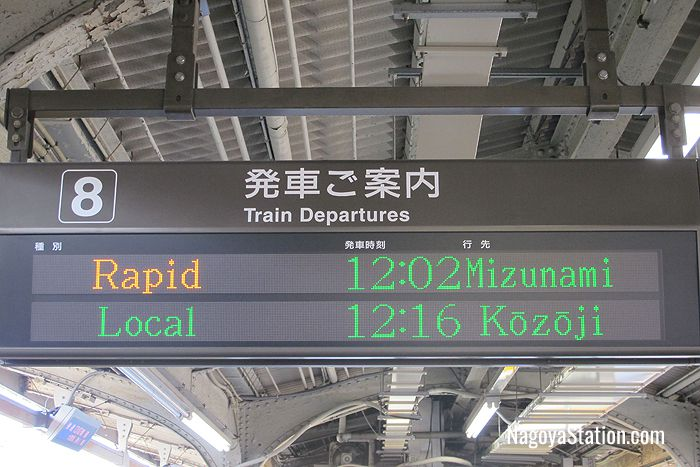 Local train departures at Platform 8, Nagoya Station
