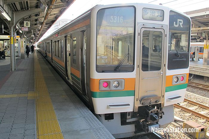 A train bound for Tajimi at Nagoya Station