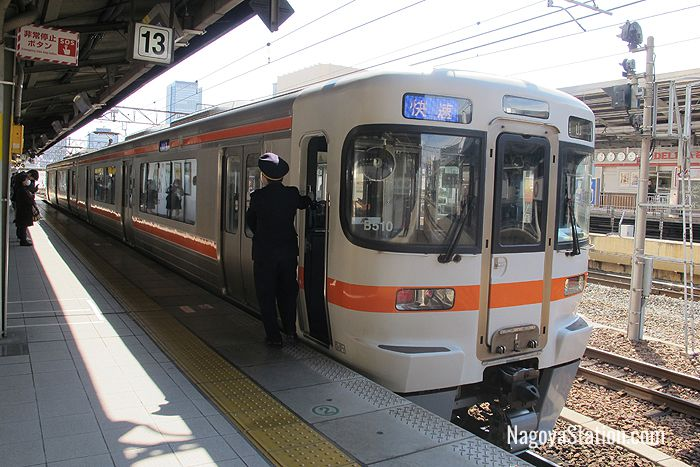 A Rapid train for Kameyama at Platform 13, Nagoya Station