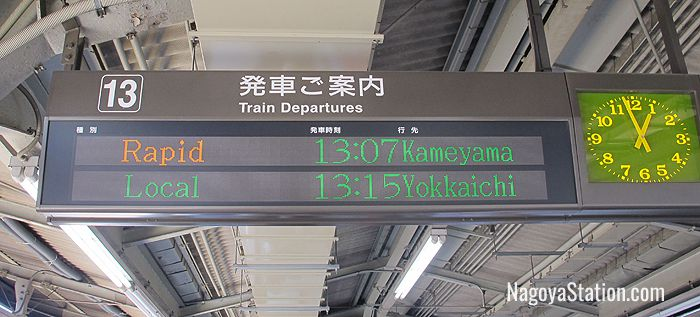 Departure information at Platform 13, Nagoya Station