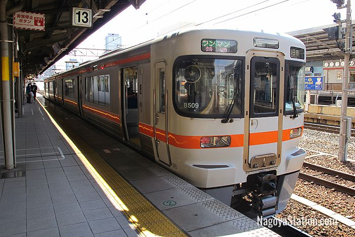 A local train for Yokkaichi at Nagoya Station