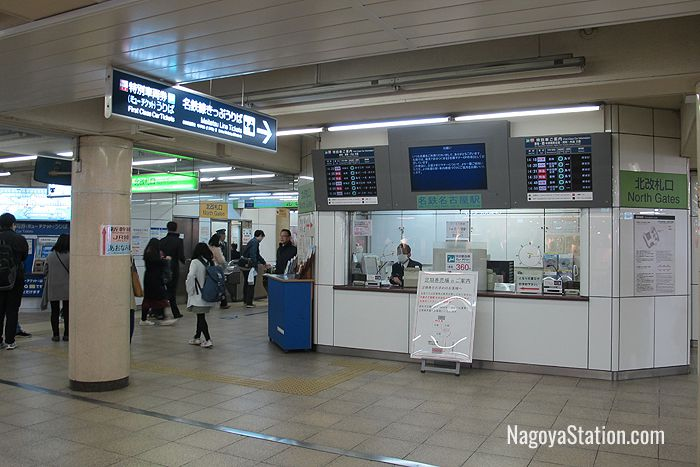 A ticket counter at Meitetsu Nagoya Station