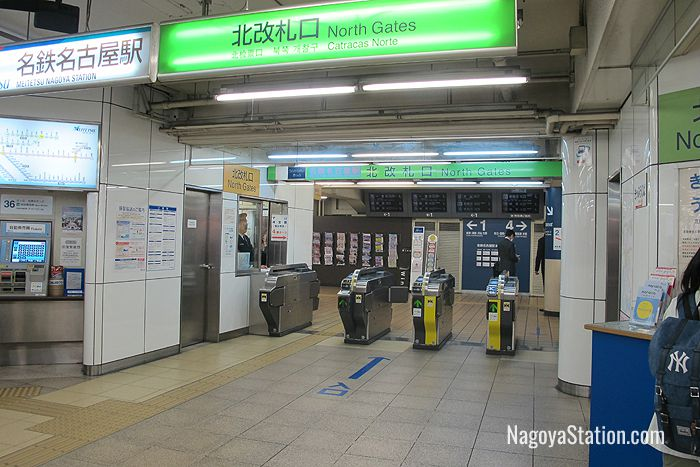 The north ticket gates at Meitetsu Nagoya Station