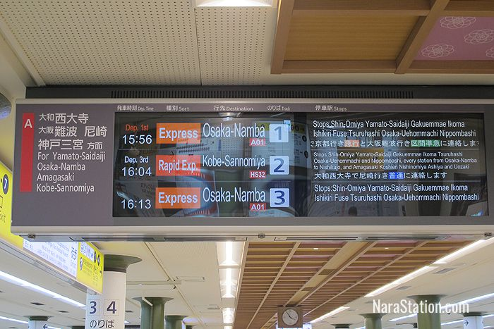 The A screen lists departures for the Kintetsu Nara Line