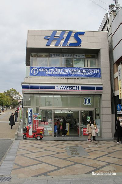 The H.I.S. Tourist Information Center is above the convenience store by the station's east exit