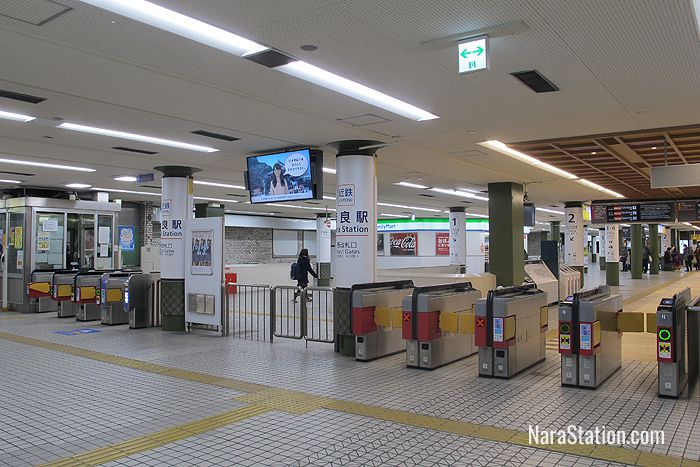 The West Gates of Kintetsu Nara Station