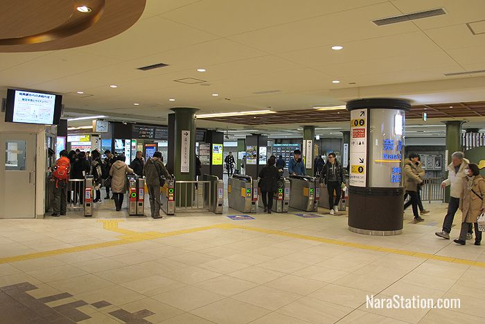 The East Gates of Kintetsu Nara Station