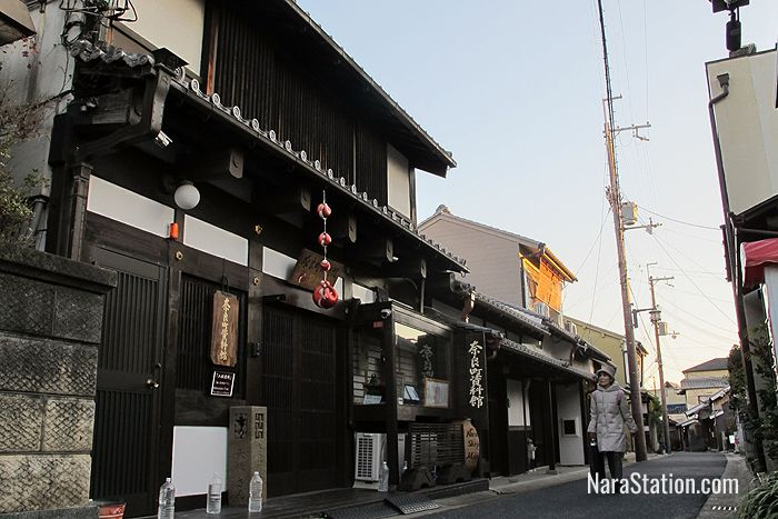 Naramachi Shiryokan is a museum dedicated to this district's history