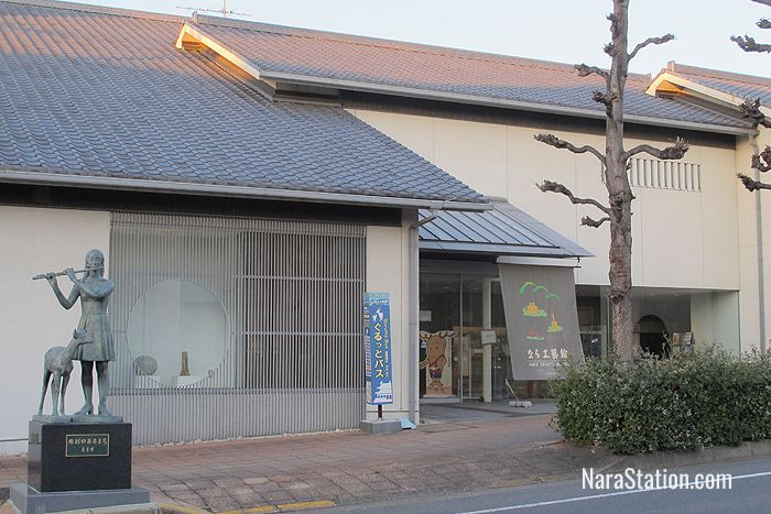 Nara Crafts Museum in Naramachi