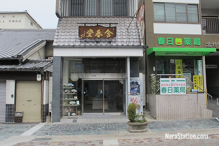 Ikeda Gankodo is a 150 year old family business
