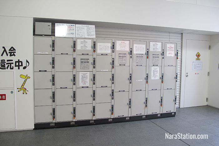 db5142d7f Lockers & Luggage Storage at the Nara Stations – Nara Station