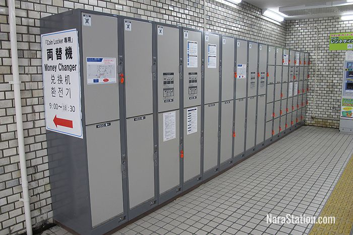 Lockers on the south-west side of Kintetsu Nara station