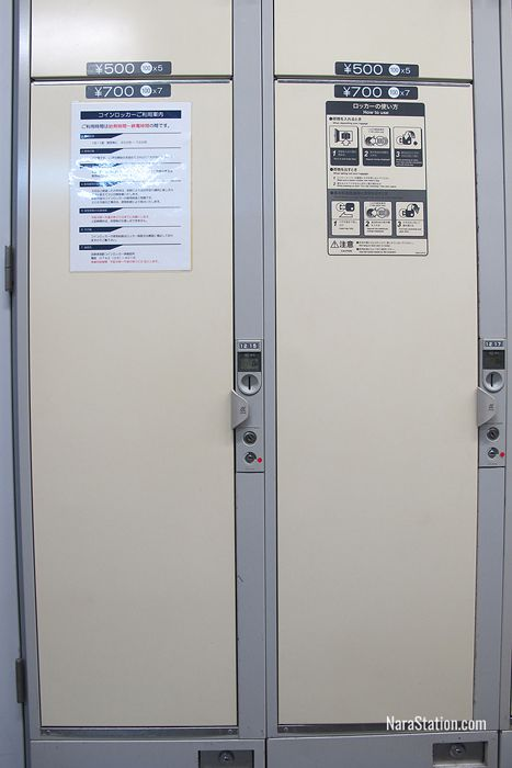 Two extra large 700 yen lockers at Kintetsu Nara Station