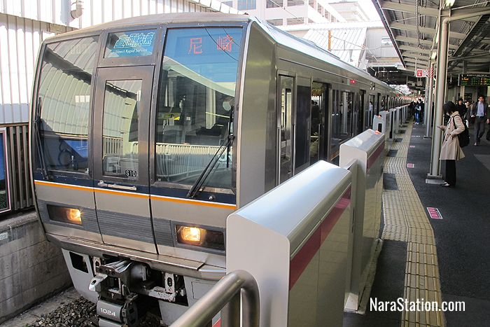 A Direct Rapid Service from Nara at Kyobashi Station