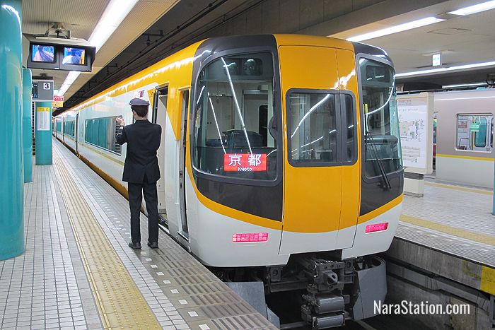 A Limited Express train bound for Kyoto at Kintetsu Nara Station