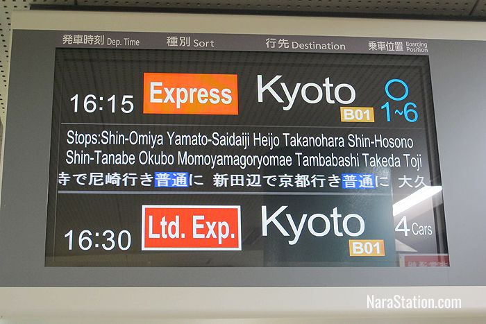 Departure information for Kyoto bound services