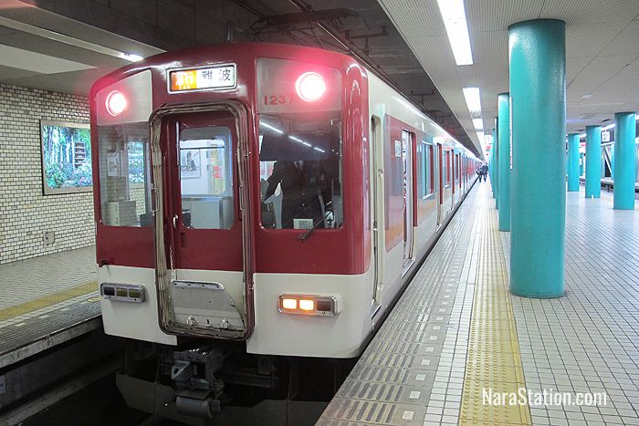 An Express train bound for Osaka Namba at Kintetsu Nara Station