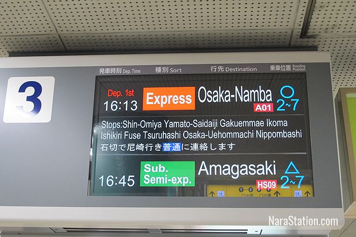 Departure information for Osaka Namba and Amagasaki bound services