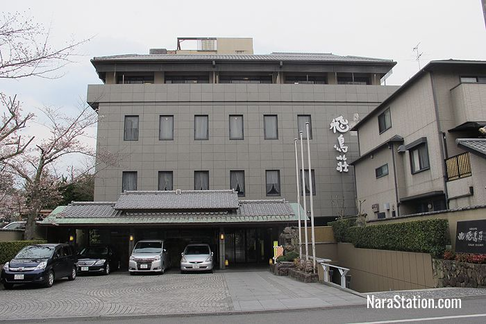 Asukasou: great local food and ryokan-style comfort