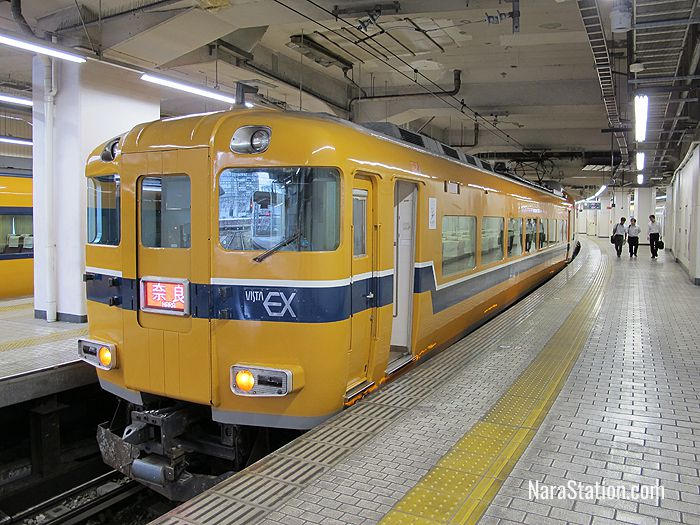 A Kintetsu train bound for Nara at Kyoto Station