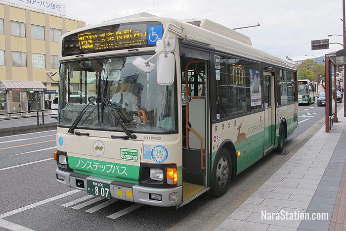 A regular Nara City Bus