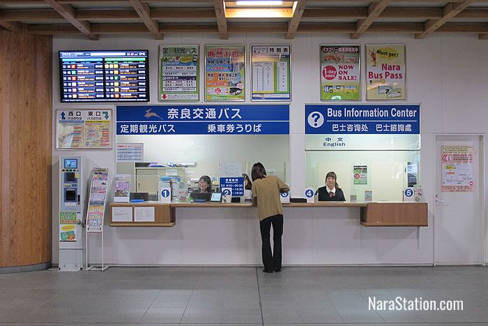 The Bus Information Center at JR Nara Station
