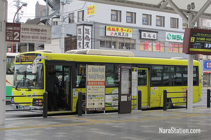 The clockwise #2 Loop Bus service at JR Nara Station's East Gate bus stop 2