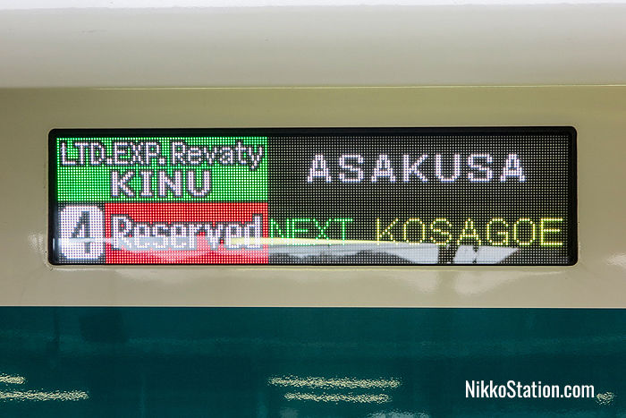 A carriage banner on the Revaty Kinu