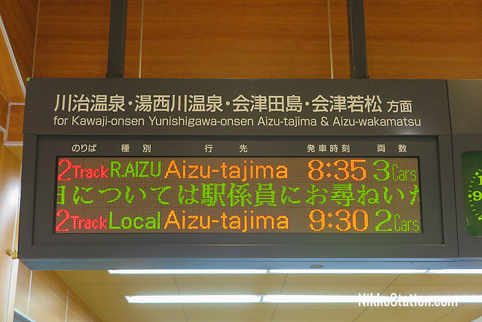 Departure information at Kinugawa-Onsen Station