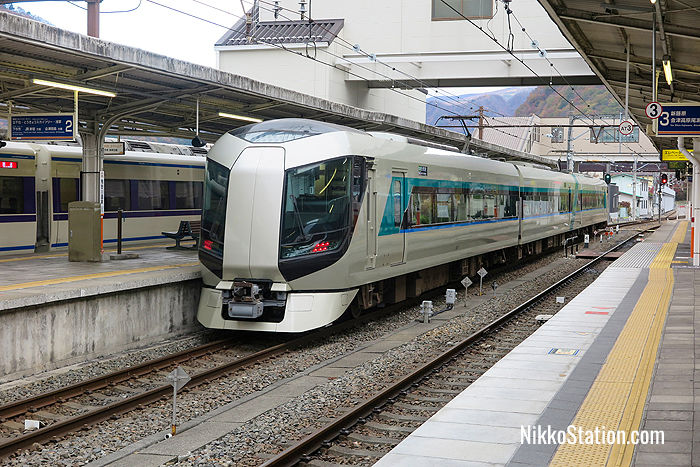 The Revaty Aizu at Kinugawa-Onsen Station