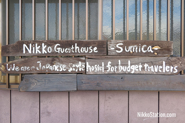 Nikko Guesthouse Sumica is a friendly family-run hostel with a homey atmosphere