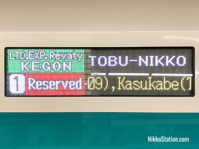 A carriage nameplate for the Revaty Kegon